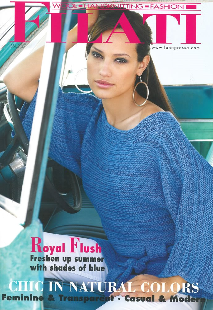 Lana Grossa FILATI Issue 37 (Summer 2009) - English Edition